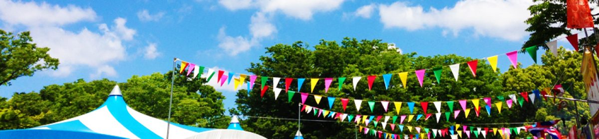 代々木公園イベント&フリーマーケット&フェスティバル2016情報